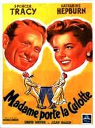 Adam's Rib - French Movie Poster (xs thumbnail)