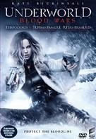 Underworld Blood Wars - Estonian Movie Cover (xs thumbnail)
