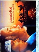 The Karate Kid, Part II - French Movie Poster (xs thumbnail)