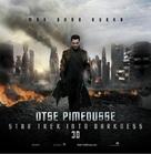 Star Trek Into Darkness - Estonian Movie Poster (xs thumbnail)