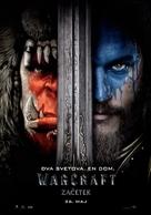 Warcraft - Slovenian Movie Poster (xs thumbnail)