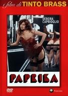 Paprika - Italian DVD movie cover (xs thumbnail)