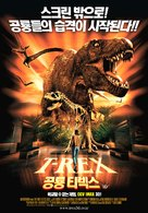T-Rex: Back to the Cretaceous - South Korean poster (xs thumbnail)