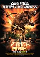 T-Rex: Back to the Cretaceous - South Korean poster (xs thumbnail)