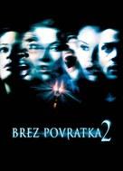Final Destination 2 - Slovenian Movie Poster (xs thumbnail)