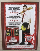 Shaun of the Dead - British Video release movie poster (xs thumbnail)