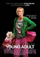 Young Adult - Dutch Movie Poster (xs thumbnail)