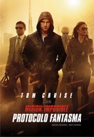 Mission: Impossible - Ghost Protocol - Argentinian DVD movie cover (xs thumbnail)