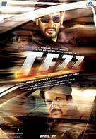 Tezz - Indian Movie Poster (xs thumbnail)