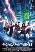 Ghostbusters - Andorran Movie Poster (xs thumbnail)