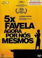 5 X favela, por nos mesmos - Brazilian Movie Cover (xs thumbnail)