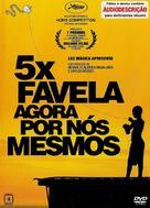 5 X favela, por nos mesmos - Brazilian Movie Cover (xs thumbnail)