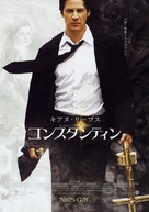 Constantine - Japanese Movie Poster (xs thumbnail)
