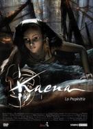 Kaena - French poster (xs thumbnail)