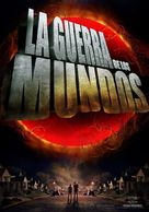War of the Worlds - Spanish Movie Poster (xs thumbnail)