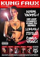 """""""Kung Faux"""" - poster (xs thumbnail)"""