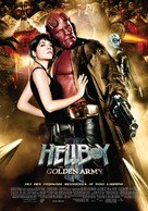 Hellboy II: The Golden Army - Norwegian Movie Poster (xs thumbnail)
