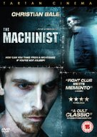 The Machinist - British DVD movie cover (xs thumbnail)