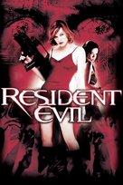 Resident Evil - British Movie Cover (xs thumbnail)