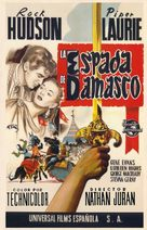 The Golden Blade - Spanish Movie Poster (xs thumbnail)