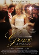 Grace of Monaco - Argentinian Movie Poster (xs thumbnail)