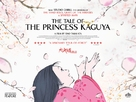 Kaguyahime no monogatari - British Movie Poster (xs thumbnail)