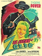 The Mark of Zorro - French Movie Poster (xs thumbnail)