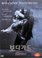 The Bodyguard - South Korean DVD cover (xs thumbnail)