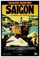 Saigon - Spanish Movie Poster (xs thumbnail)