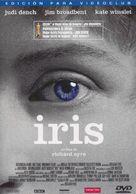 Iris - Spanish Movie Cover (xs thumbnail)