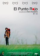 Der Rote Punkt - Spanish Movie Poster (xs thumbnail)