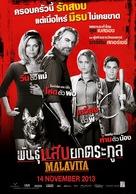 The Family - Thai Movie Poster (xs thumbnail)