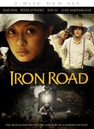 """Iron Road"" - Canadian Movie Cover (xs thumbnail)"