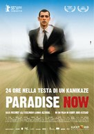 Paradise Now - Italian Movie Poster (xs thumbnail)