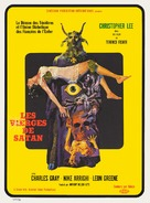 The Devil Rides Out - French Movie Poster (xs thumbnail)