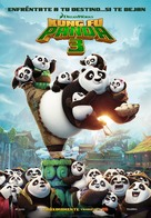 Kung Fu Panda 3 - Spanish Movie Poster (xs thumbnail)