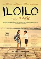 Ilo Ilo - Philippine Movie Poster (xs thumbnail)