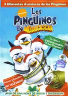 The Madagascar Penguins in: A Christmas Caper - Argentinian DVD movie cover (xs thumbnail)