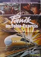 Shinkansen daibakuha - German Movie Poster (xs thumbnail)