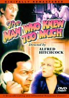 The Man Who Knew Too Much - DVD movie cover (xs thumbnail)