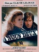À nous deux - French Movie Poster (xs thumbnail)