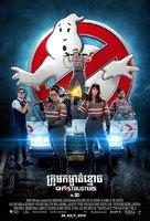 Ghostbusters - Thai Movie Poster (xs thumbnail)