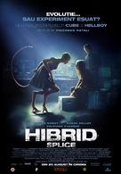 Splice - Romanian Movie Poster (xs thumbnail)