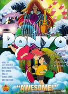 Gake no ue no Ponyo - Singaporean Movie Cover (xs thumbnail)