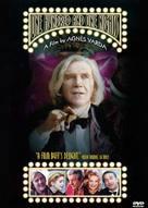Cent et une nuits de Simon Cinéma, Les - Movie Cover (xs thumbnail)