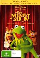 """The Muppet Show"" - Australian DVD movie cover (xs thumbnail)"