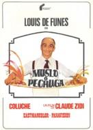 Aile ou la cuisse, L' - Spanish Movie Poster (xs thumbnail)