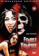 Les avaleuses - DVD cover (xs thumbnail)