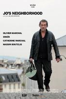 Un p'tit gars de Ménilmontant - Movie Poster (xs thumbnail)