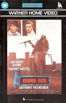 Across 110th Street - Finnish VHS cover (xs thumbnail)